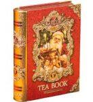 basilur_tea_book_volume_v_red_100_g
